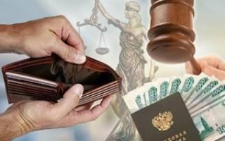 Могут ли учредители ООО работать без зарплаты
