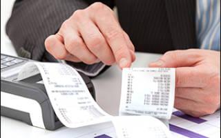 Смена ЦТО ККМ какие документы в налоговую