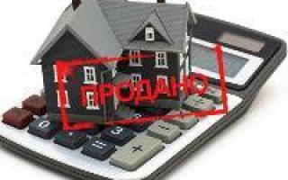 Как продать коммерческую недвижимость без налогов
