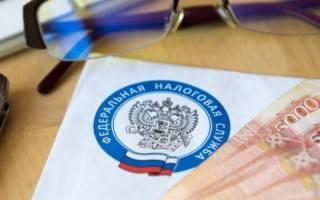 Срок возврата подоходного налога после подачи декларации