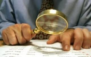 Как узнать является ли банкротом организация