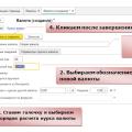 Как выставить счет фактуру иностранной организации