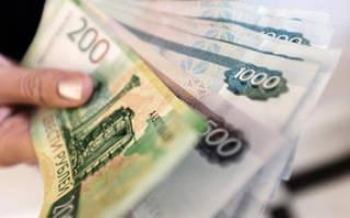 В какой бюджет поступает налог на прибыль