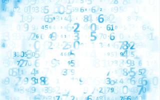 Код ОКПО для ИП где узнать