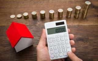 Как исчисляется налоговый вычет при покупке квартиры