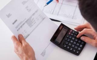 Предусмотрено ли для забалансовых счетов проведение инвентаризации
