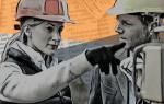 Когда в организации создают службу охраны труда