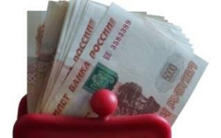 Как узнать подоходный налог из зарплаты