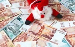 Нужно ли платить налог с пожертвований