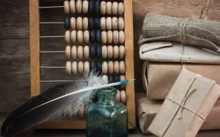 Как поставить материалы на забалансовый счет проводки