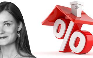 Как получить жилищный налоговый вычет