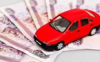 Как уменьшить транспортный налог законно