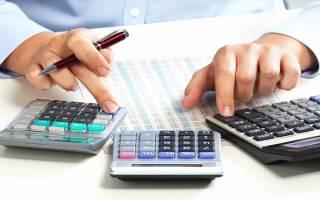 Какие налоги уплачивает ООО при УСН