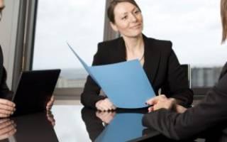 Как попасть на работу в налоговую инспекцию