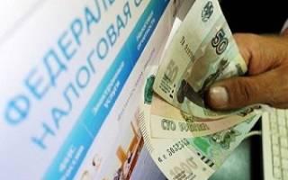 Облагается ли налогами компенсация за задержку зарплаты