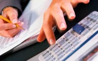Как узнать сколько платить налог за квартиру