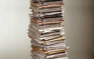 Как организовать документооборот в организации