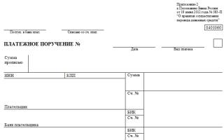 Где оплатить штраф в налоговую инспекцию
