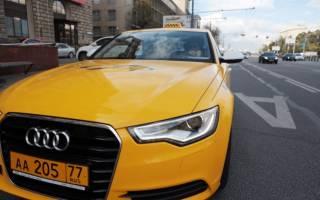 Как сделать разрешение на такси без ИП
