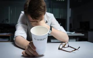Как проверить организацию на банкротство