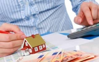 Можно ли получить налоговый вычет с дивидендов