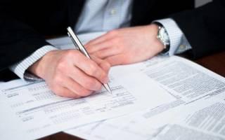 Какие документы должен вести ИП как работодатель