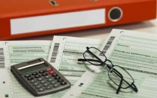 Взимается ли подоходный налог с отпускных