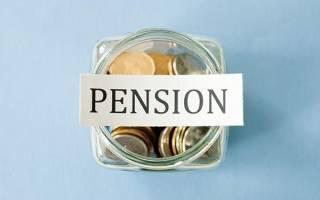 Как узнать сколько баллов на пенсионном счете