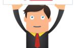 Как узнать в какой налоговой зарегистрирован ИП