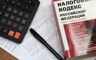 ИП не ведет деятельность какие налоги платить
