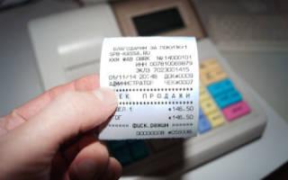 Должен ли ИП давать кассовый чек