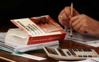 Какие налоги можно вернуть физическому лицу