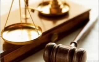 Какая организация является юридическим лицом