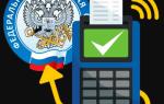 Как зарегистрировать фискальный регистратор в налоговой