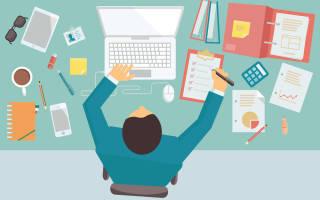 Как найти ОКФС организации по ИНН