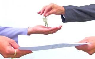 Как избежать уплаты налога при сдаче квартиры