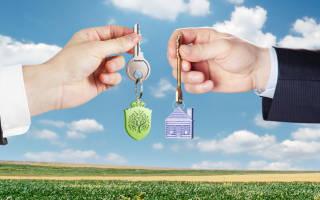 При обмене квартиры нужно ли платить налог