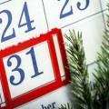 Какие счета должны закрываться в конце месяца