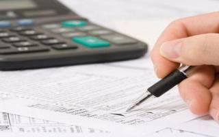 70 счет бухгалтерского учета активный или пассивный