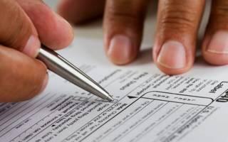 Как правильно составить декларацию на возврат налога