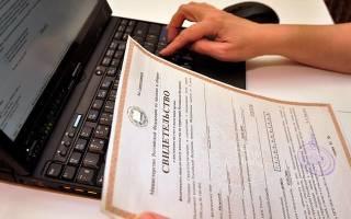 Можно ли зарегистрировать ИП по временной регистрации