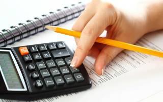 Как рассчитать страховые взносы при закрытии ИП