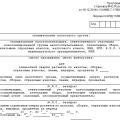 Как заказать сверку по налогам в ИФНС