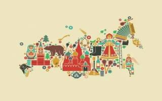 Где самый маленький транспортный налог в России