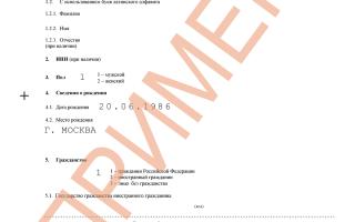 Какие документы требуются для открытия ИП