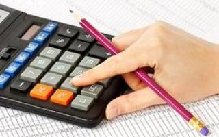 Какие отчисления делает ИП в пенсионный фонд