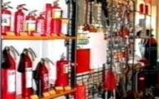 Как производится учет огнетушителей в организации