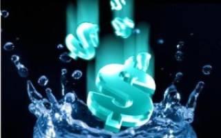 Как посчитать водный налог